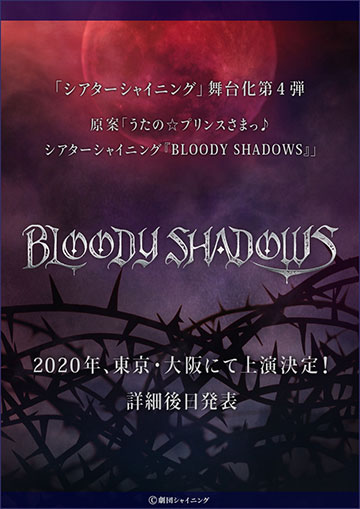 BLOODY SHADOWS